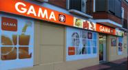 Supermercados Ricamar